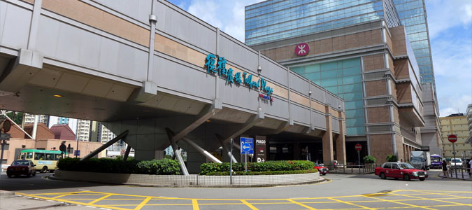 Telford Plaza Phase II,MTR Malls in Hong Kong,Telford Plaza Phase II Address,Telford Plaza Website,Telford Plaza hotline,Opening times