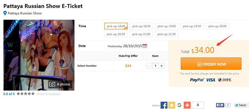 Russian Show Pattaya ticket Cost,Pattaya Nightlife Russian Show cost,Russian Show Pattaya ticket price,Pattaya Russian Show entrance fee,Russian Show Pattaya cheap ticket,Pattaya Russian Show low cost,Russian Show Pattaya show time,Pattaya Russian Show E-Ticket,What to Do at Night in Pattaya,Nightlife Clubs in Pattaya,Thailand nightlife,Pattaya sexy shows,Pattaya Adult shows,Thailand sexy shows