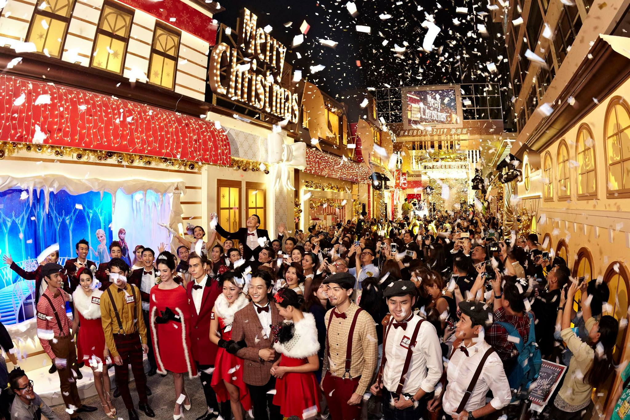 christmas with diseney friends in hong kong 2015diseney in christmas 2015merry christmas - Disney Christmas 2015