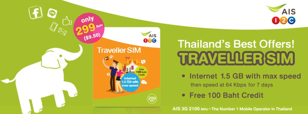 ais 299 tourist sim, ais 3g tourist sim, ais 3g tourist, ais 3g traveller sim, ais prepaid sim tourist, ais thailand tourist sim, ais tourist sim card, ais tourist sim thailand, ais tourist sim, ais travel sim, ais traveller sim, ais travellers sim, Thailand SIM card,thailand sim card hong kong, thailand 3G sim card, ais 3g sim card thailand,