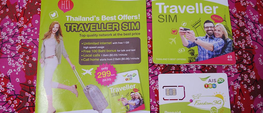 ais 299 tourist sim, ais 3g tourist sim, ais 3g tourist, ais 3g traveller sim, ais prepaid sim tourist, ais thailand tourist sim, ais tourist sim card, ais tourist sim thailand, ais tourist sim, ais travel sim, ais traveller sim, ais travellers sim, Thailand SIM card, thailand sim card hong kong, thailand 3G sim card, ais 3g sim card thailand