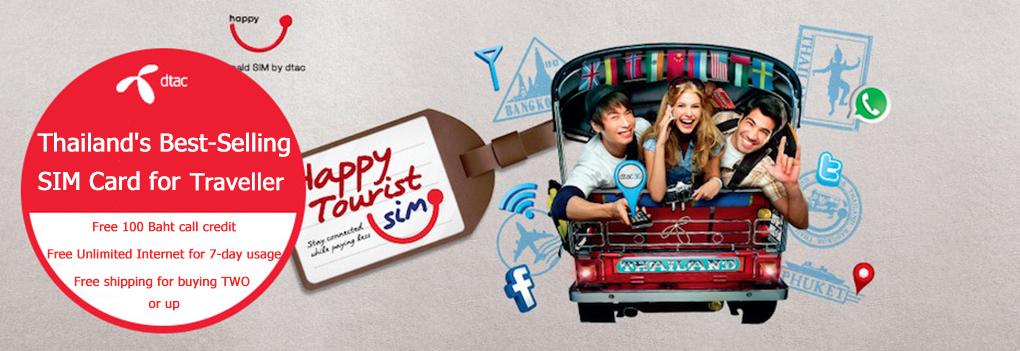 Happy 4G SIM, happy sim, Happy Tourist SIM card, thailand tavel, Happy Tourist SIM, thai preloaded sim, thai prepaid sim, Thailand 4G SIM, Thai data sim, Thai Free 7-day unlimited internet, Thai SIM card, Thailand prepaid SIM, thailand sim card, sim card thailand, happy sim card, happy sim card thailand