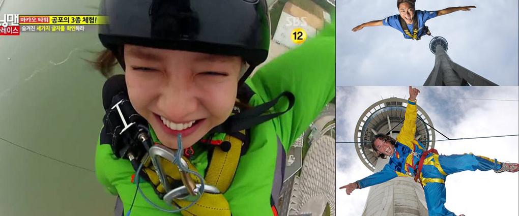 macau tower bungy jump, bungy jump macau, macau bungy jump, macau tower bungy jump price, macau tower bungee jump, bungee jumping macau
