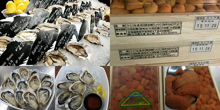 Ngau Cang Japanese Seafood Dinner Buffet, Japan seafood dinner in HK, best seafood in hong kong, seafood from japan everyday in hong kong, japan food in hong kong, where to eat japan seafood in hong kong, how to go Ngau Cang restaurant, Ngau Cang restaurant address, Ngau Cang openning, Ngau Cang menu 2016, Ngau Cang reviews, Global seafood buffet in Hong Kong,