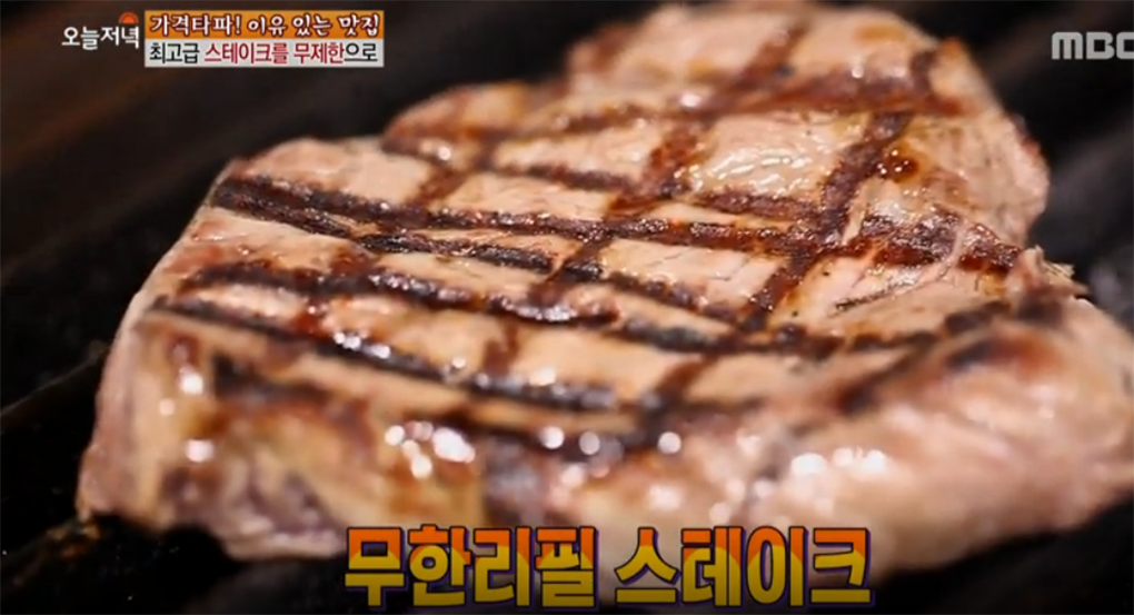 hongdae steak, hongdae eddle, hongdae limitless steak, Hongdae Eddle Limitless Steak Buffet Coupon, Hongdae Steak Buffet Coupon, hongdae wine & steak house, hongdae steakhouse, hongdae eddle address, hongdae bbq buffet, hongdae steak buffet, hongdae steakhouse address, hongdae limitless steak buffet, hongdae steakhouse recommended, seoul steakhouse recommended, hongdae bbq restaurant,