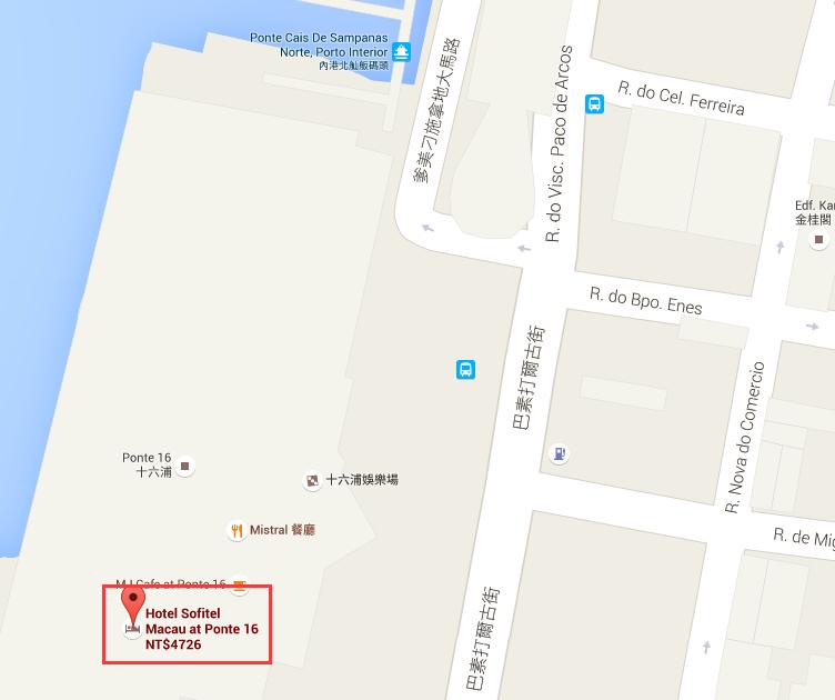 Sofitel Macau At Ponte 16 Free Shuttle Bus Timetable 2016
