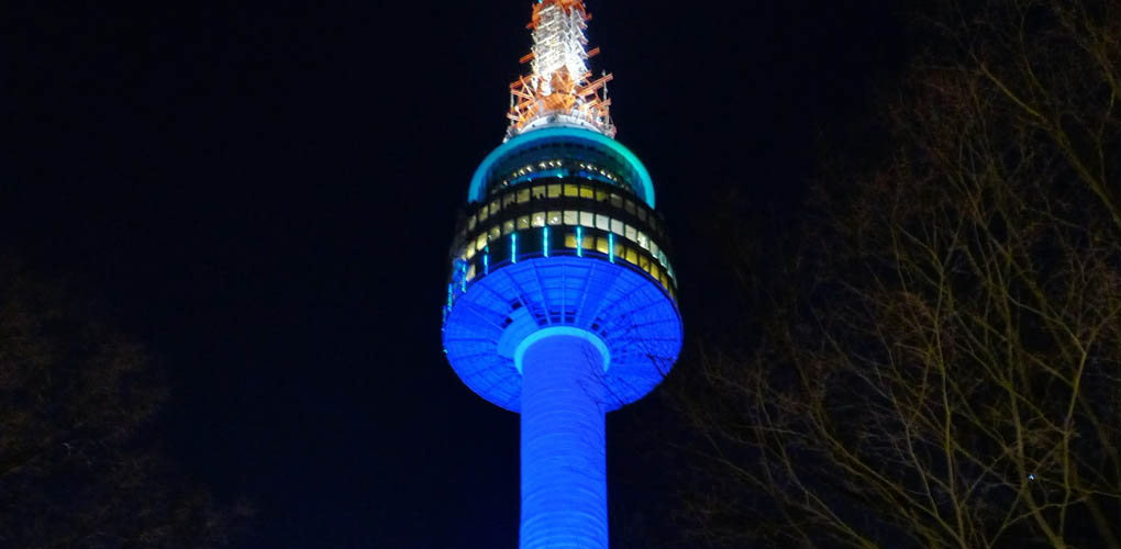 N Seoul Tower E-ticket,N Seoul Tower Booking,N Seoul Tower Map,N Seoul Tower Official,Attraction Near N Seoul Tower,N Seoul Tower Ticket Price,N Seoul Tower Attraction,N Seoul Tower Review,N Seoul Tower Address,N Seoul Tower Phone,How to Go N Seoul Tower (N 서울타워),N Seoul Tower Traffic,Namsangol Hanok Village,N Seoul Tower Entrance Fee,Dongguk University Entrance Map,Chungmuro Station Map,Myeong-dong Station Map