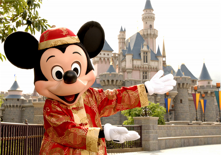 Hong Kong Disneyland Park 3 in 1 Meal Coupon Price 2016,  Hong Kong Disneyland Park 3 in 1 Meal Coupon Price,  Hong Kong Disneyland 3 in 1 Meal Coupon Price,  Hong Kong Disneyland 3 in 1 Meal Coupon Cost,  Hong Kong Disneyland 3 in 1 Meal Coupon Booking 2016,  Hong Kong Disneyland 3 in 1 Meal Coupon Reservation,  Hong Kong 3 in 1 Meal Coupon Price,  Hong Kong 3 in 1 Meal Coupon Cost,  Hong Kong 3 in 1 Meal Coupon Booking,  Hong Kong 3 in 1 Meal Coupon Reservation,  Hong Kong 3 in 1 Dining Voucher,  Hong Kong Disneyland Park 3 in 1 Meal Coupon,  Hong Kong Disneyland 3 in 1 Dining Voucher Price, Hong Kong Disneyland Dining Coupon Price, Hong Kong Disneyland Dining Voucher Price, Hong Kong Disneyland Park Dining Discount, Hong Kong Disneyland Park Dining Promotion, Hong Kong Disneyland Park Dining Voucher Booking,