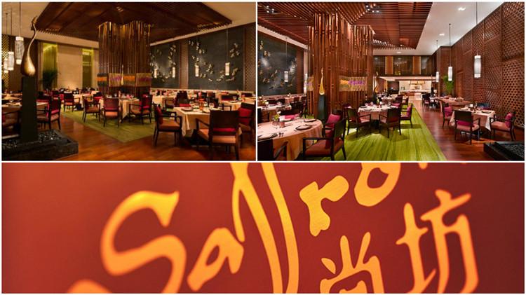 Banyan Tree Macau Lunch Buffet Price,  macau saffron lunch buffet price, galaxy macau saffron lunch buffet price, Banyan Tree Macau Saffron Semi Lunch Buffet Price, Banyan Tree Macau Saffron Lunch Buffet Price,  Banyan Tree Macau Lunch Buffet cost,  macau saffron lunch buffet cost, galaxy macau saffron lunch buffet cost, Banyan Tree Macau Saffron Semi Lunch Buffet cost, Banyan Tree Macau Saffron Lunch Buffet cost,  Banyan Tree Macau Saffron Semi Lunch Buffet Online Booking,  Banyan Tree Saffron Lunch Buffet Macau Reservation Online,  Banyan Tree Saffron Buffet Lunch Macau discount,  Banyan Tree Saffron lunch buffet voucher, Banyan Tree Macau Buffet promotion,  Banyan Tree Macau Saffron lunch buffet voucher, Banyan Tree Macau Saffron lunch buffet coupon, galaxy macau saffron lunch buffet online booking,