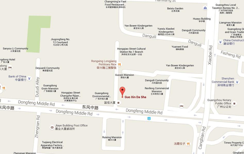HuluTrip Contact Information in Guangzhou