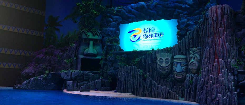 Zhuhai Chimelong Ocean Kingdom Two Day Ticket For All The