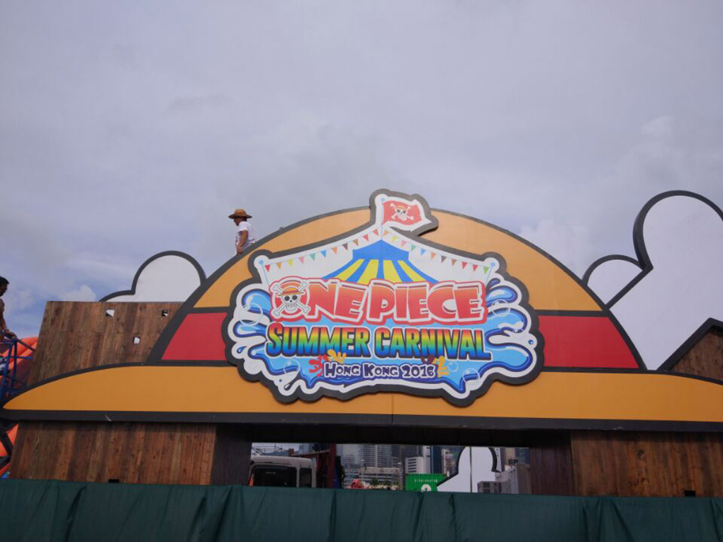 One Piece Summer Carnival Hong Kong 2016, Hong Kong One Piece Summer Carnival, hong kong one piece carnival entrance fee, hong kong one piece carnival price, hong kong one piece carnival address, hong kong one piece carnival location, hong kong one piece carnival online booking, hong kong one piece carnival reservation online, hong kong one piece carnival ticket, hong kong one piece carnival promotion, hong kong one piece carnival discount, one piece carnival hong kong price, hong kong one piece 2016, hong kong one piece carnival package, hong kong one piece carnival, hong kong one piece carnival op card, hong kong one piece carnival daily pass
