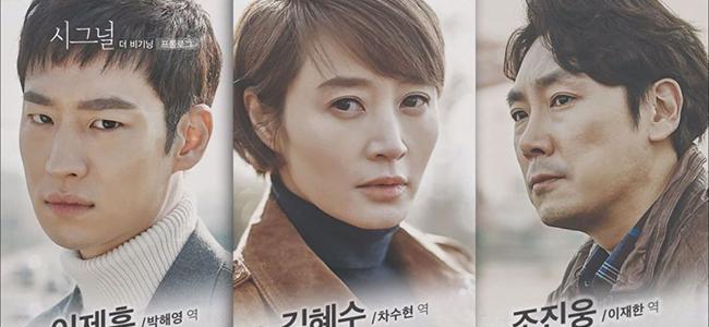 best korean drama 2016 list,Best Korean Drama 2016,best