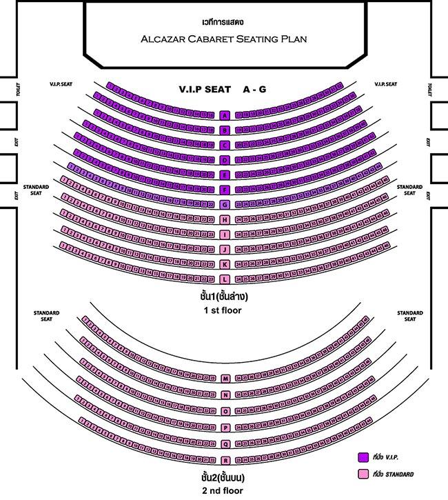 alcazar show vip seat, seat alcazar, seat toledo alcazar, concesion seat alcazar, alcazar show standard seat, Alcazar Show Pattaya Seat, Alcazar Show Pattaya Seat Plan 2016, การอนุญาตให้ Alcazar ที่นั่ง, siège vip alcazar show pattaya, вип сиденье Альказар шоу паттайе, vip Sitz alcazar zeigen pattaya, kursi vip alcazar acara pattaya, VIP 좌석 알카자 쇼 파타야, VIP席アルカサルショーパタヤ, ที่นั่งวีไอพีอัลคาซาร์โชว์พัทยา