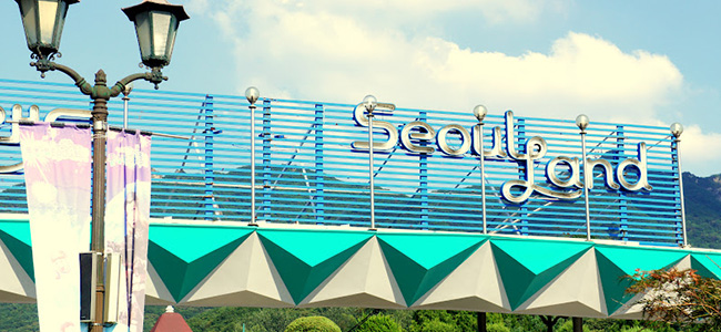 seoul land korea 2016, seoul land foreigner discount 2016, seoul land discount ticket 2016, seoul land discount coupon 2016, seoul land ticket price 2016, seoul land discount coupon, seoul land foreigner discount, seoul land korea, seoul land ticket price, seoul land ticket 2016, Seoulland Ticket, seoul land discount ticket, seoulland discount