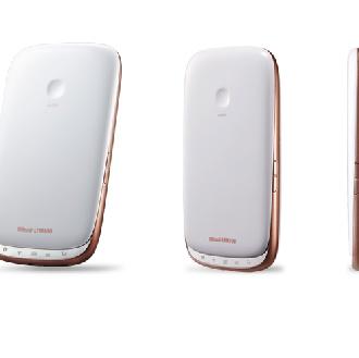 Rose Glen North Dakota ⁓ Try These Kkday Pocket Wifi Review