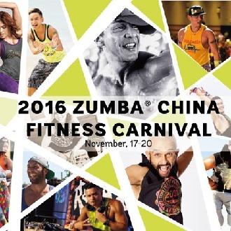 Zumba specialities training beijing 2016 zumba fitness for Sideboard zumba