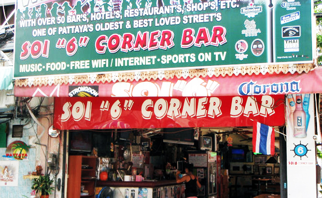 Soi 6 Corner Bar Pattaya,Halloween Attraction 2016,pattaya Beer Bar,pattaya soi 6 nightlife,Pattaya nightlife,Pattaya walking street attractions,recommended bars Pattaya,Halloween Recommed bars 2016,pattaya-at-night,Soi 6 Corner Bar address,Soi 6 Corner Bar map,pattaya Soi 6 Corner Bar position,Soi 6 Corner Bar nearby,Pattaya walking street bars,Pattaya night bars,where to go in Halloween 2016,where to spend Halloween 2016,Pattaya Soi 6 Corner Bar reviews,