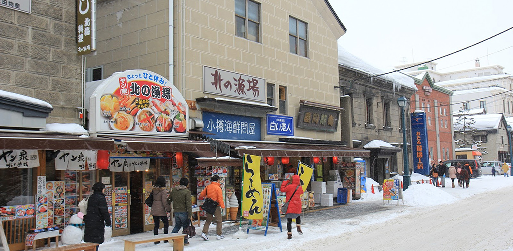 [From Sapporo] Otaru Bay Romantic Day Tour,Otaru Bay One-day tour,Otaru Bay story tour,Otaru Bay cruise,Otaru Bay day tour package,Otaru Hokkaido day tour,Otaru Canal,Otaru Bay story,Otaru Bay bus tour,Otaru Bay full day trip,Otaru Hokkaido attractions,Otaru Bay one day trip,Otaru Bay day tour with lunch buffet,Sakaimachi Street,Otaru Music Box,Otaru Hokkaido day tour tips,JR Sapporo Station Bus Terminal,Former Hokkaido Bank Head Office,Tanaka Sake Brewery Kikkogura,Tenguyama Ropeway,Otaru Bay Romantic Day Tour Itinerary,Otaru Bay day tour Remarks,