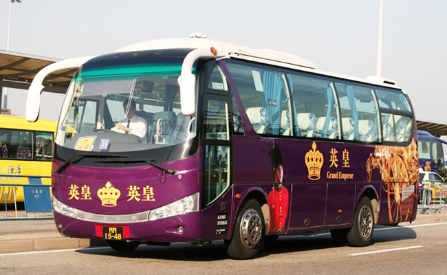 Grand Emperor Macau Transportation Guide Latest, Grand Emperor Macau shuttle timetable, Macau airport to Grand Emperor shuttle, Grand Emperor Macau traffic guide 2017, Macau ferry to Grand Emperor Macau taxi cost, Christmas & NY's vacation 2017, Grand Emperor Macau shuttle bus, how to get to Grand Emperor Macau, Macau ferry terminal to Grand Emperor shuttle, Grand Emperor Macau transportation, Grand Emperor Macau traffic info 2017, taxi to Grand Emperor Macau from Macau airport cost, Grand Emperor Macau taxi cost, Macau taxi charges, Christmas & NY's vacation to Grand Emperor, Macau Christmas traffic guide, Christmas specials in Grand Emperor, Grand Emperor Christmas specials dinner, recommended Xmas dinner in Grand Emperor Macau 2016, Christmas lodging in Grand Emperor Macau,grand emperor free shuttle,