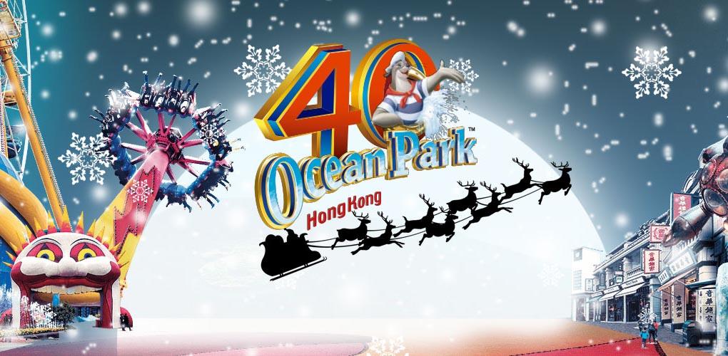 Ocean Park Christmas Sensation 2016