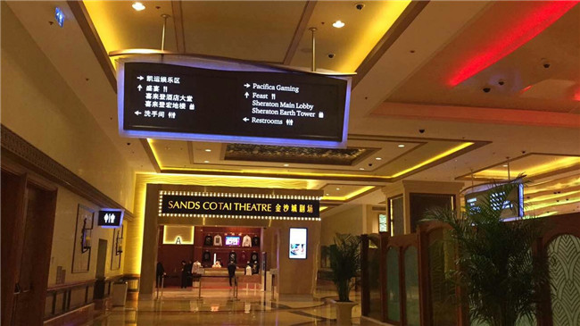 How to Get to Sands Cotai Theatre Macau,Shuttle to Sands Cotai Theatre,Shuttle Bus Sands Cotai,Sheraton Macau Shuttle,Fast To SCC