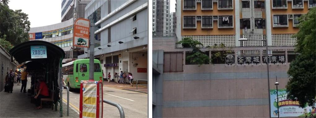 Hong Kong Tsuen Wan to Shenzhen Bus,Book Hong Kong Tsuen Wan to Shenzhen Bus,Hong Kong Tsuen Wan to Shenzhen Bus Fare,Hong Kong Tsuen Wan to Shenzhen Bus Ticket
