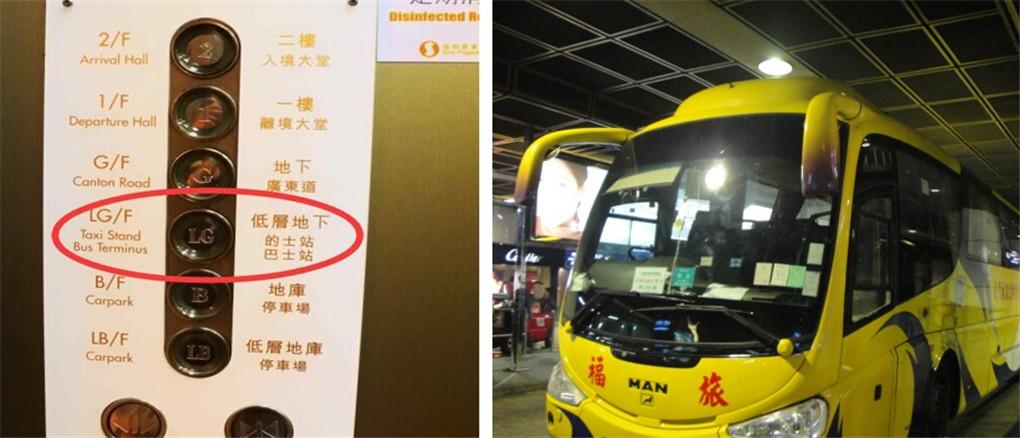 Kowloon to Shenzhen Bus,Tsim Sha Tsui to Shenzhen Fare,Book Tsim Sha Tsui to Shenzhen,Kowloon Tsim Sha Tsui to Shenzhen Bus Ticket