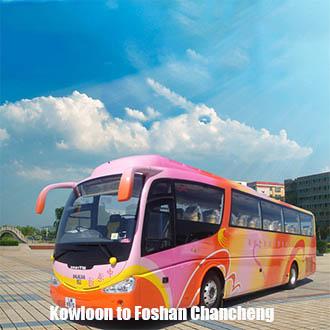 Kowloon to Foshan Chancheng Bus