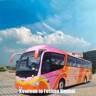 Kowloon to Foshan Nanhai Bus
