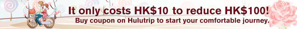 ONLY HK$ MOP1 Macau Hotel Coupon (March 10-17)