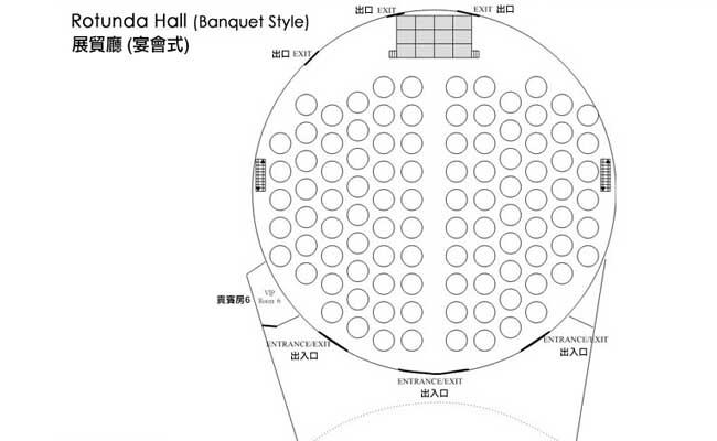 KITEC (Sugizo VS Inoran Hong Kong Tour) Map, KITEC Venue, KITEC Floor Plan