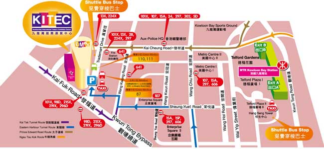 How to Get to Star Hall KITEC Hong Kong (Shuttle Bus Time & Map),Go to KITEC from Central,Distance from HKIA to KITEC,Metro to KITEC,Taxi to KITEC,Bus to KITEC,KITEC Address,SUGIZO vs INORAN HK Tour 2017 Phone,SUGIZO vs INORAN PRESENTS BEST BOUT 2017 ~L2 5~ - Asia Leg,How to Get to Kowloonbay International Trade & Exhibition Centre (KITEC)