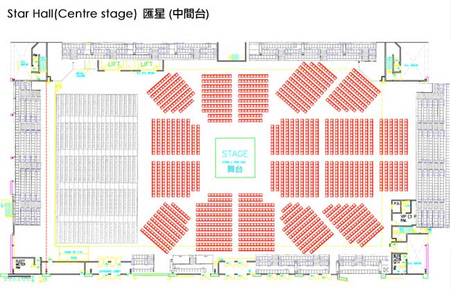 Star Hall--Venue of Sugizo VS Inoran Hong Kong Tour 2017, Sugizo VS Inoran Hong Kong Tour Location, Star Hall Map