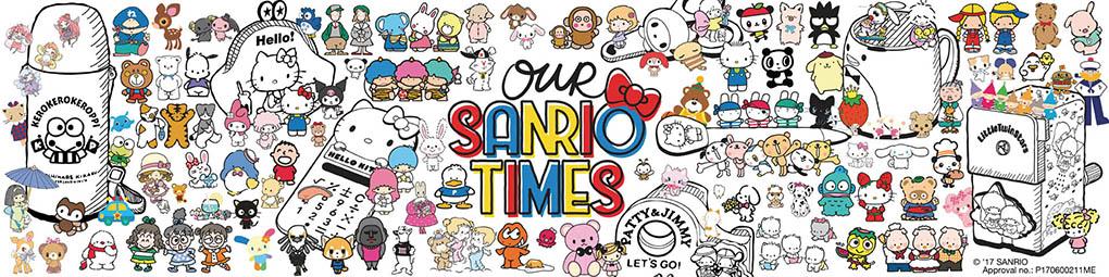 Our Sanrio Times Studio City + Rilakkuma's Sweet Time Exhibition Macau, Buy Our Sanrio Times Ticket, Our Sanrio Times Review, Our Sanrio Times Online, Rilakkuma's Sweet Time Exhibition Review, Rilakkuma's Sweet Macau Ticket Online