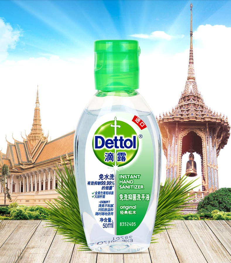 Dettol Original Instant Hand Sanitizer (Child Available)