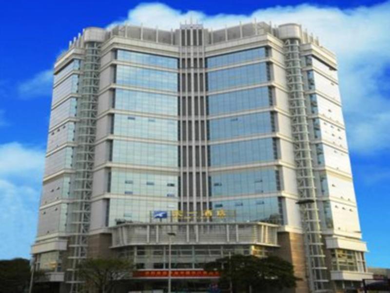 Skyline Plaza Hotel Guangzhou Q&A 2017