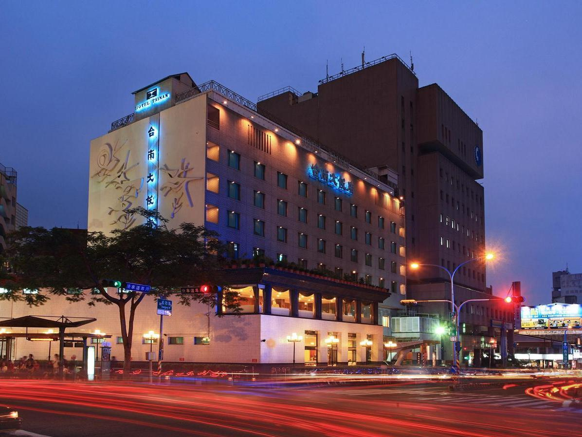 Tainan Hotel Taiwan FAQ 2017, What facilities are there in Tainan Hotel Taiwan 2017, What Languages Spoken are Supported in Tainan Hotel Taiwan 2017, Which payment cards are accepted in Tainan Hotel Taiwan , Taiwan Tainan Hotel room facilities and services Q&A 2017, Taiwan Tainan Hotel online booking services 2017, Taiwan Tainan Hotel address 2017, Taiwan Tainan Hotel telephone number 2017,Taiwan Tainan Hotel map 2017, Taiwan Tainan Hotel traffic guide 2017, how to go Taiwan Tainan Hotel, Taiwan Tainan Hotel booking online 2017, Taiwan Tainan Hotel room types 2017.