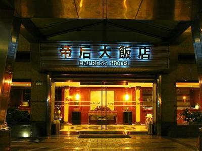 Empress Hotel