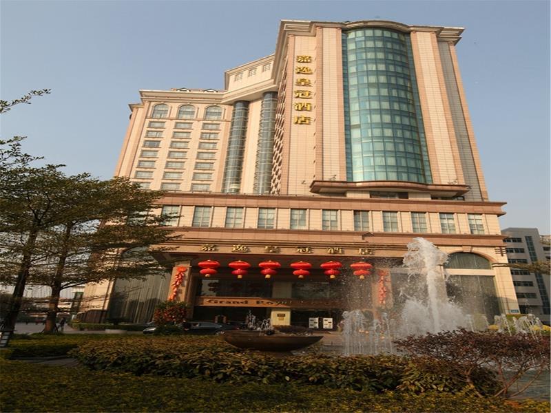 Grand Royal Hotel Guangzhou Q&A 2017