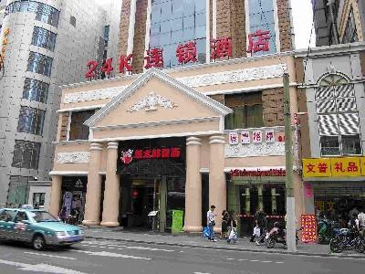 24K International Hotels Nanjing Road Pedestrian Street