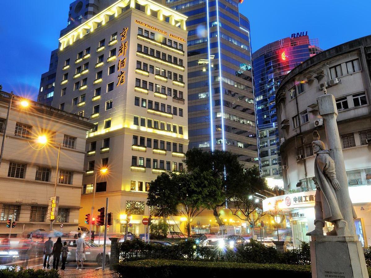 Metropole Hotel Macau Q&A 2017