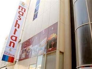 Mashtan Hotel Manama Online Booking Canton Fair Autumn 2017