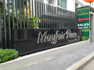 Mayfair Place Sukhumvit 64