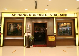Arirang Korean Restaurantin Hong Kong,Restaurant,Menu price, MailBox,Phone Number,food consumption