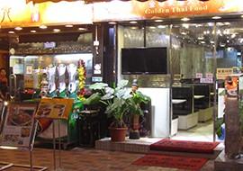 Golden Thai Foodin Hong Kong,Restaurant,Menu price, MailBox,Phone Number,food consumption