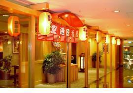Airport Izakaya - Regal Airport Hotelin Hong Kong,Restaurant,Menu price, MailBox,Phone Number,food consumption