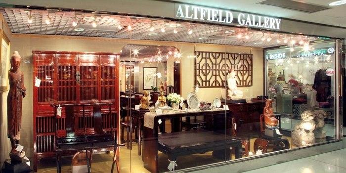 Altfield Galleryin Hong Kong,QTS Shopping,Shopping mall,hong kong retailing industry,Phone Number,hong kong tourism industry,Hong Kong Shopping Map,Shopping in Hong Kong