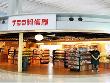 759 store
