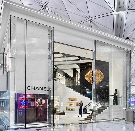 New Town Plaza Food Court In Hong Kong: CHANEL In Terminal 1 Hong Kong International Airport,Hong